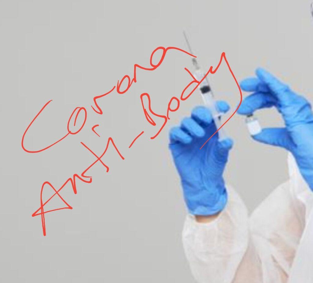 corona antibody corona antibody cure 1